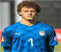 حارس منتخب مصر للشباب: «هدفنا حصد لقب كأس العرب»