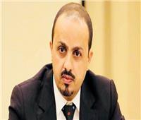 وزير الإعلام اليمني: مأرب عصية ولن يدخلها الحوثيون إلا أسرى