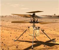 «ناسا» تعلن نجاح المهمة الثامنة لمروحية «إنجينيويتي» على الكوكب الأحمر