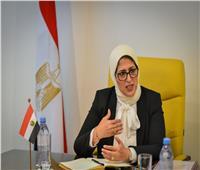 وزيرة الصحة: السماح بدخول البلاد لحاملي شهادات التطعيم بـ«لقاحات كورونا»