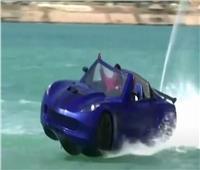 فيديو| اختراع مذهل لشباب مصريين.. «سيارة تمشي فوق المياه»