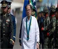 وفاة الرئيس الفيليبيني السابق بنينيو اكينو