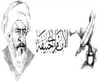 الإمام أبو حنيفة النعمان.. أول من دوَّن علم الشريعة
