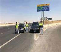 تغييرات مرورية جديدة بمدينة ناصر ببني سويف لتسهيل حركة المرور
