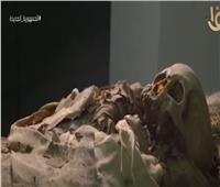 فيديو| «أختخونسو» .. مومياء مصرية تظهر للمرة الأولى في التاريخ بإيطاليا