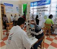 صندوق تحيا مصر: قوافل «نور حياة» تستقبل4 آلاف مواطن على مدار يومين