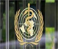 «الصحة العالمية»: تراجع إصابات «كورونا» بشرق المتوسط للأسبوع العاشر على التوالي
