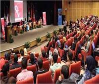 مكتبة الاسكندرية تنظم ندوة عن دور التعليم عن بُعد في التنمية الريفية