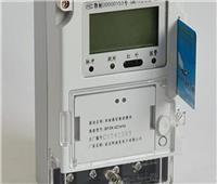 الكهرباء: المنصة الموحدة تلقت مليون و450 ألف طلب لتركيب 2 مليون عداد