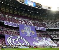 عودة الجماهير بالملاعب الاسبانية الموسم المقبل