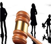 رئيس محكمة الأسرة سابقا : القانون أهتم بأسباب الطلاق دون معالجة الأثار