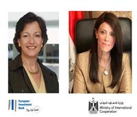 «المشاط» تبحث مع مديرة العمليات لدول الجوار ببنك الاستثمار الأوروبي مجالات التعاون المشتركة