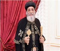 البابا تواضروس: «بلاش نقول موجة أخيرة لأن كورونا عايش معانا»
