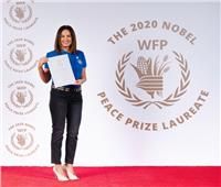 هند صبري تتسلم شارة وشهادة «نوبل للسلام» من برنامج الأغذية العالمي