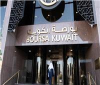 تراجع جماعي لكافة المؤشرات ببورصة الكويت في نهاية اليوم الخميس