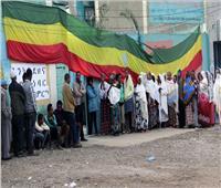 إلغاء التصويت في 100 مركز اقتراع بإثيوبيا