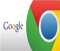 قرار جديد من جوجل حول حظر ملفات تعريف الارتباط