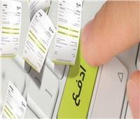 «الضرائب» تكشف تفاصيل مشروع الفاتورة الإلكترونية