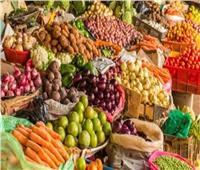 أسعار الخضروات في سوق العبور اليوم 25 يونيو
