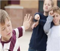 10 نصائح لمساعدة طفلك للتعامل مع «التنمر»