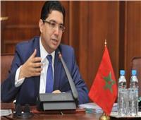 وزير الشئون الخارجية المغربي: نساند المؤسسات الشرعية الليبية