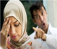 «واعظات الأوقاف»: أكثر المشاكل التي تعرض علينا «الخلافات الزوجية»