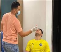 مسحة طبية لبعثة بيراميدز في المغرب