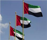 الإمارات تنضم إلى منظمة التكامل لدول أمريكا الوسطى
