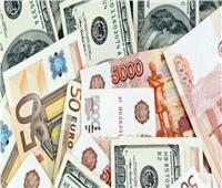 أسعار العملات الأجنبية في البنوك اليوم 25 يونيو