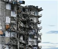 ارتفاع عدد المفقودين بانهيار مبنى ولاية فلوريدا الأمريكية لـ159 شخصًا