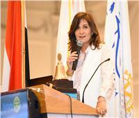 نبيلة مكرم: مبادرة «مراكب النجاة» استكمال لمكافحة مصر الهجرة غير الشرعية