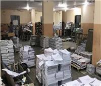 ضبط ٢٧٠ ألف مطبوعات تجارية بدون تفويض داخل مطبعة بعين شمس