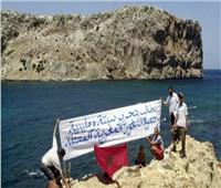 البرلمان العربي يؤكد عروبة مدينتي «سبتة» و«مليلية» المغربيتين المحتلتين