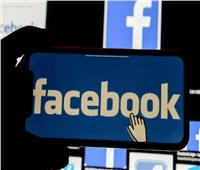 بعد رفضها التفاوض مع ناشر.. أول اختبار للقانون الأسترالي مع فيسبوك