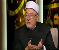 خالد الجندي: لا توجد عصمة لغير الأنبياء.. والكل يؤخذ منه ويرد
