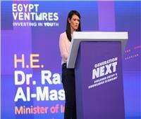 التعاون الدولي: مصرمن أسرع الدول نموًّا في«ريادة الأعمال»في الشرق الأوسط