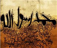 دعاء النبي صلى الله عليه وسلم وقت الغضب