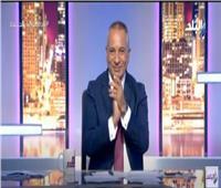 تعليق ناري من أحمد موسي على ثلاثية الأهلي.. «مفيش ترجي النهاردة»  فيديو