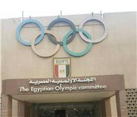 الأولمبية تهنىء النادي الأهلي بالتأهل لنهائي دوري أبطال أفريقيا