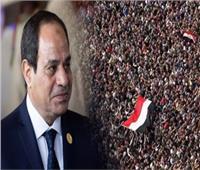 اليوم.. الجالية المصرية بألمانيا تنظم وقفة لدعم القيادة السياسية