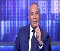 «مبتحصلش فى اليورو».. شاهد تعليق أحمد موسى على تسجيل الأهلي ثلاثة أهداف فى 5 دقائق