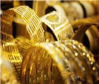 أسعار الذهب في مصر بداية تعاملات الأسبوع الأخير من يونيو