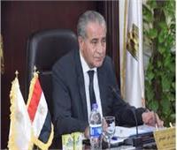 خطوات نقل البطاقة التموينية إلى محافظة أخري إليكترونيًا