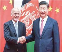 الصين فى أحضان أفغانستان