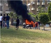 حريق سيارة بالشيخ زايد والأهالي تتدخل لإطفاء النيران