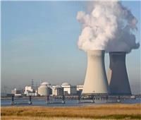 شاهد.. كيفية ملئ ملف التقديم على وظائف هيئة المحطات النووية