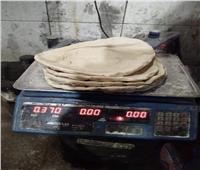 ضبط صاحب مخبز جمع 136 بطاقة تموينية لتحقيق ربح غير مشروع بكوم حمادة