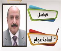«روشتة علاج » للأزمة الليبية
