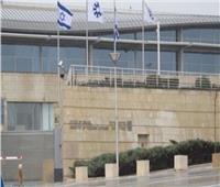 إسرائيل تستدعي سفير بولندا بشأن مشروع قانون ممتلكات ضحايا النازي