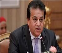 وزير التعليم العالي يتلقى تقريرًا حول برنامج التعاون المصري الإسباني